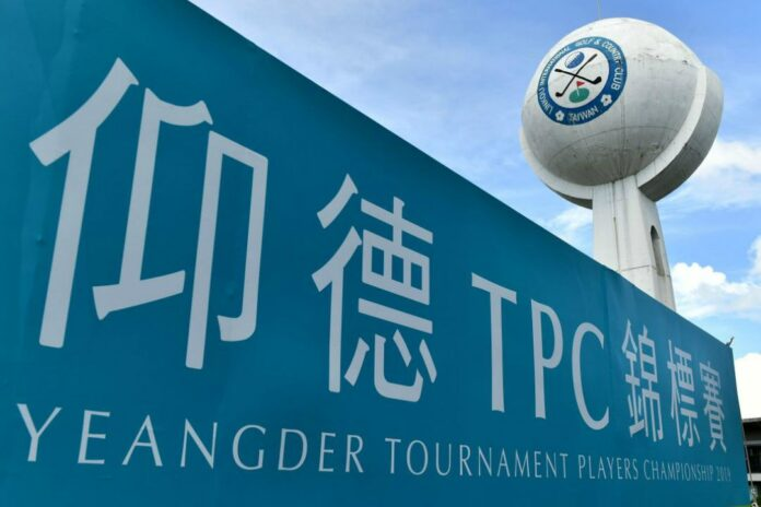 Yeangder Tournament Players Championship / Asian Tour